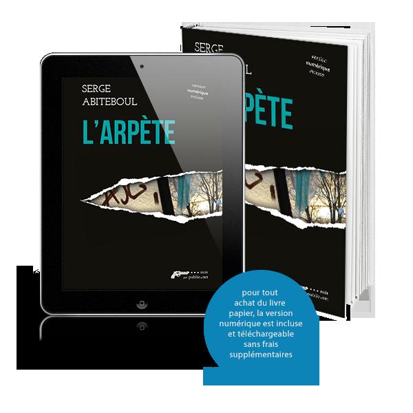 L'arpète | Serge Abiteboul