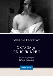 cover-embirikos