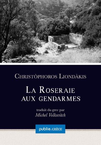 liondakis-roseraie-02