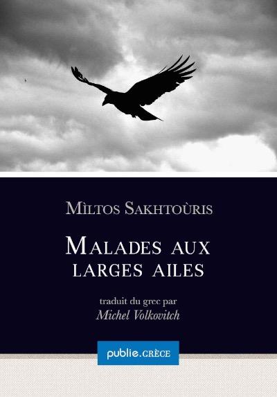 sakhtouris-malades-02