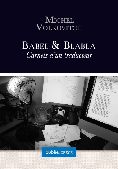 volkovitch-babel-02