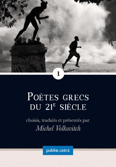 volkovitch-poetes-02