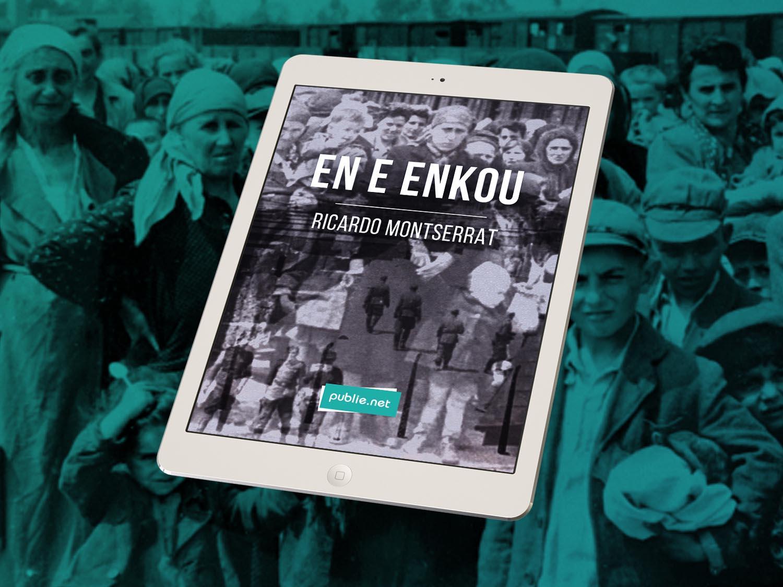 enkou_mock