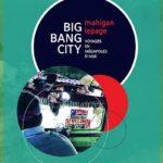 lepage_bigbangcity-20-small