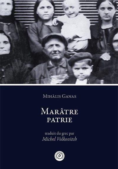 ganas_maratre